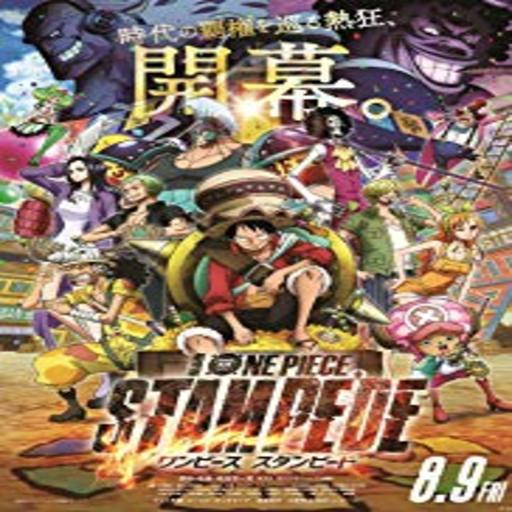 One Piece Stampede Film Streaming Vostfr Gratuit [Voir ...