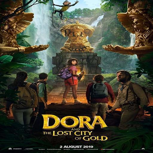 Dora Kino
