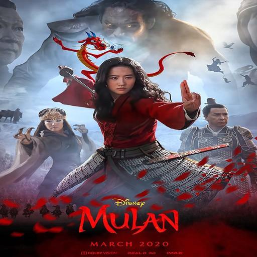 Mulan Streamcloud